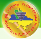 PUBLIC COUNCIL OF EDUCATIONALISTS AND SCIENTISTS OF UKRAINE